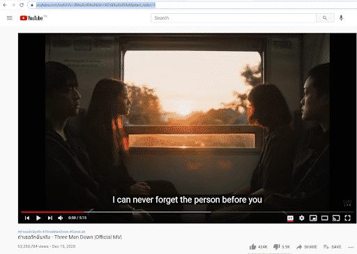 เพลงถ้าเธอรักฉันจริง