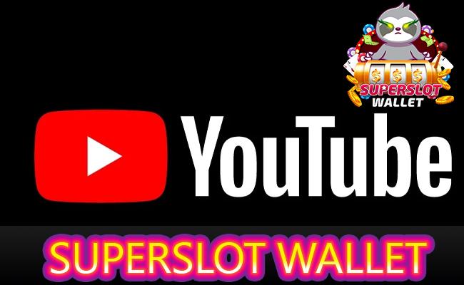 แปลงไฟล์ mp3 จาก youtube