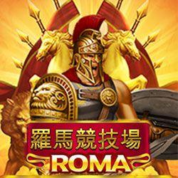สล็อตเล่นฟรี ROMA