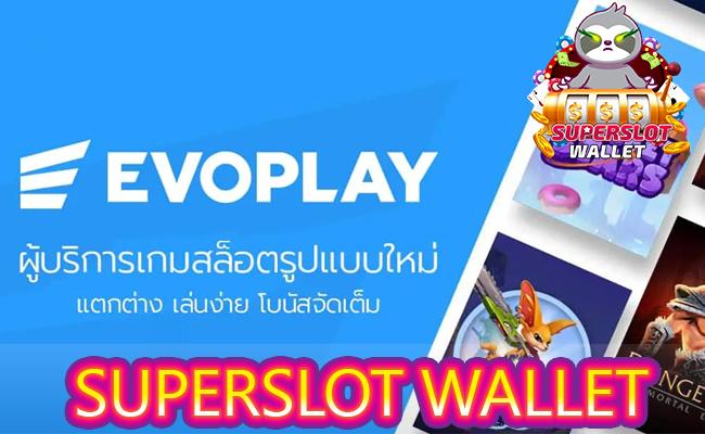 สล็อต Evoplay