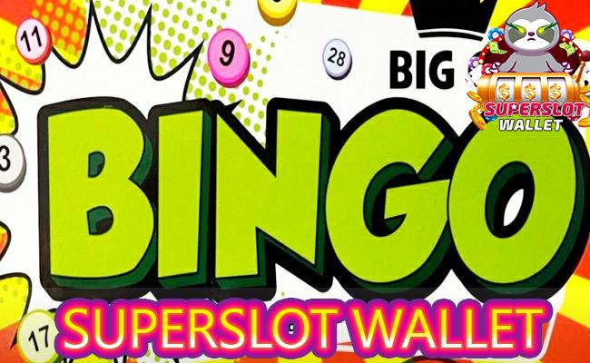 เกมส์บิงโก Bingo