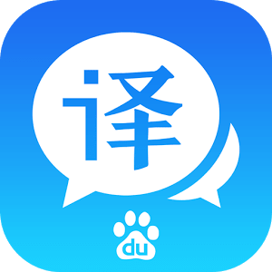 Baidu Tran slate