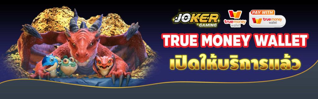 joker-gaming-banner1