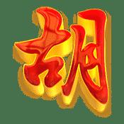 mahjong-ways2_s_scatter