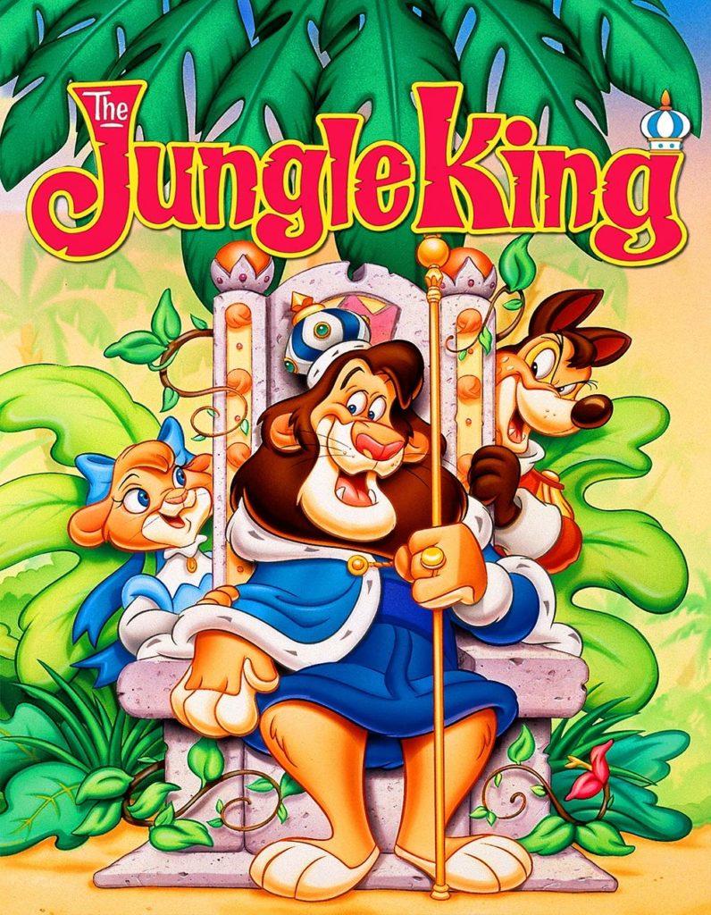 JungleKing