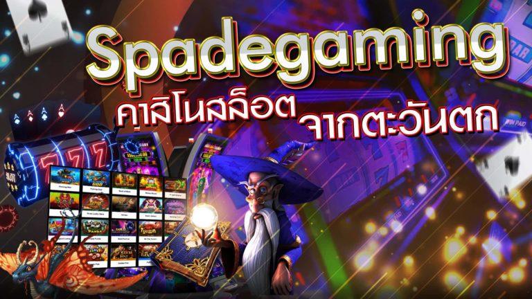 Spade-gaming-slot
