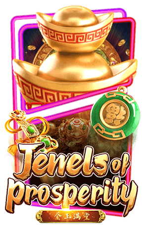 jewels-of-prosperity