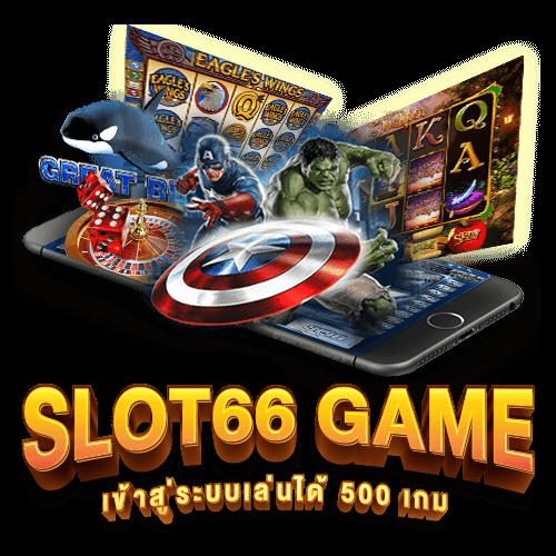 slot66 game