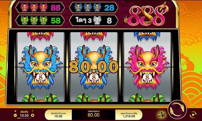 slot888-game