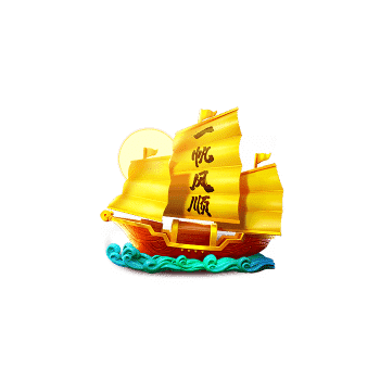 ways-of-the-qilin_h_ship