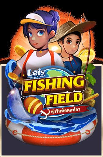 FISHCATCHING