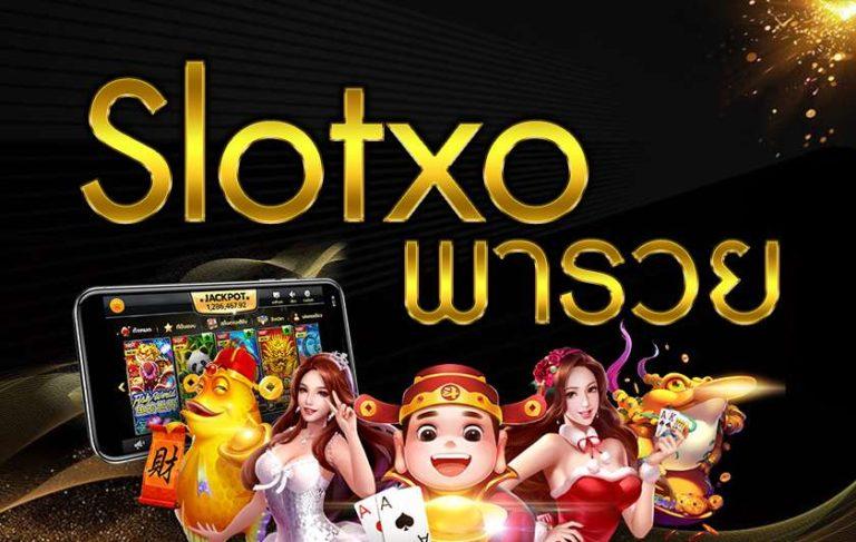 SLOTXO 88