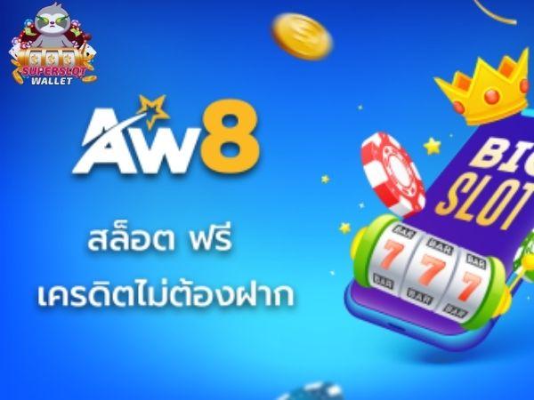 aw8 thai