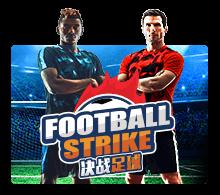 เกมสล็อต Football Strike