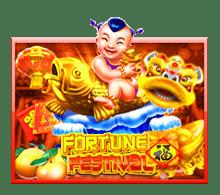 เกมสล็อต Fortune Festival