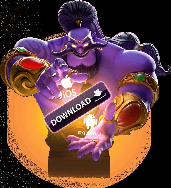 download-slot