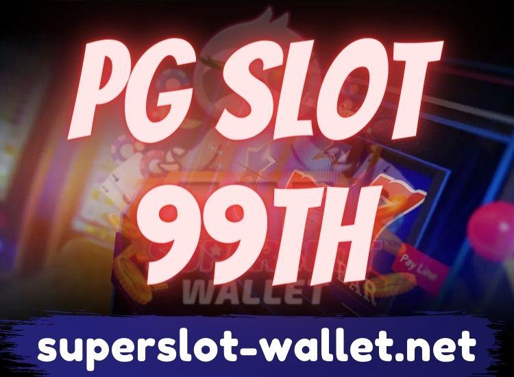 pgslot99th