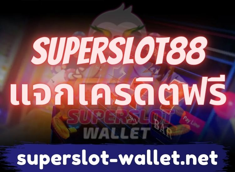 superslot88