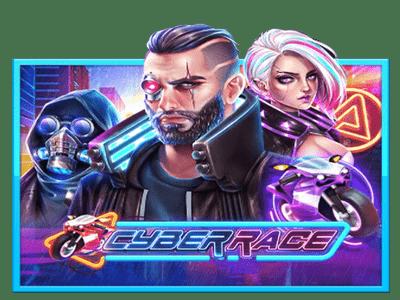 สล็อต Cyber Race