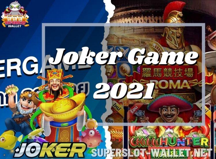 Joker Game 2021