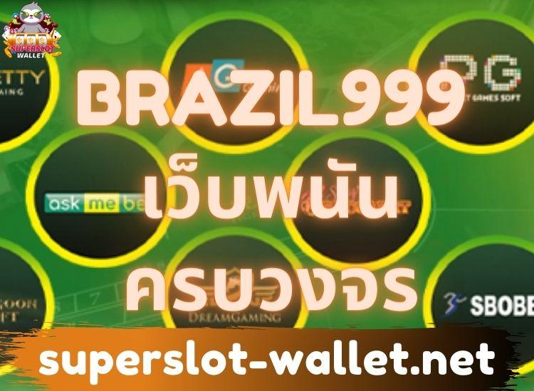 brazil999