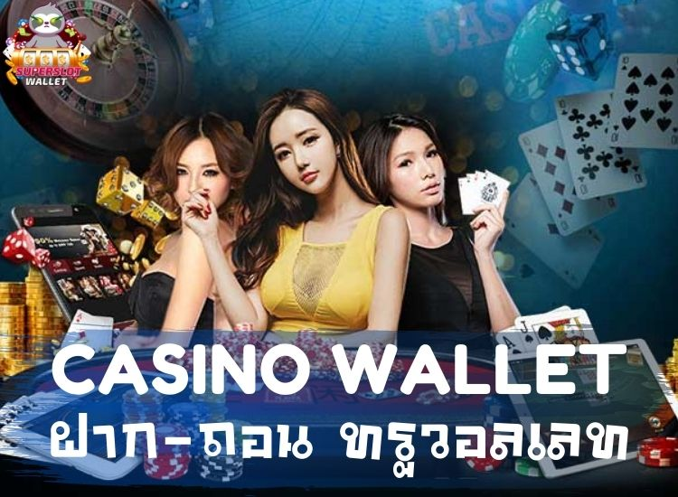 casino wallet