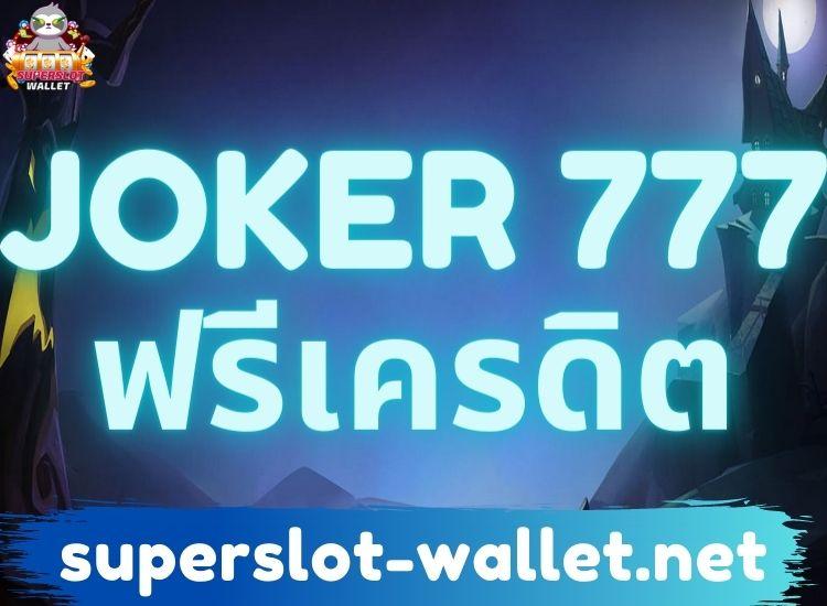 joker 777