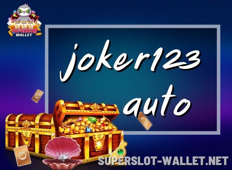 joker123auto
