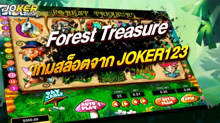 jokergame-forest-treasure