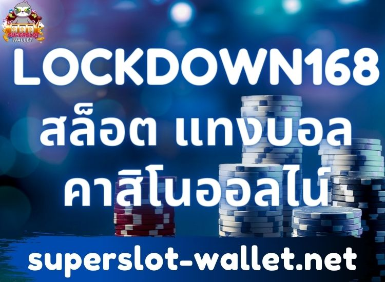 lockdown168
