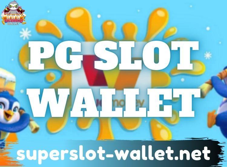 pgslot wallet