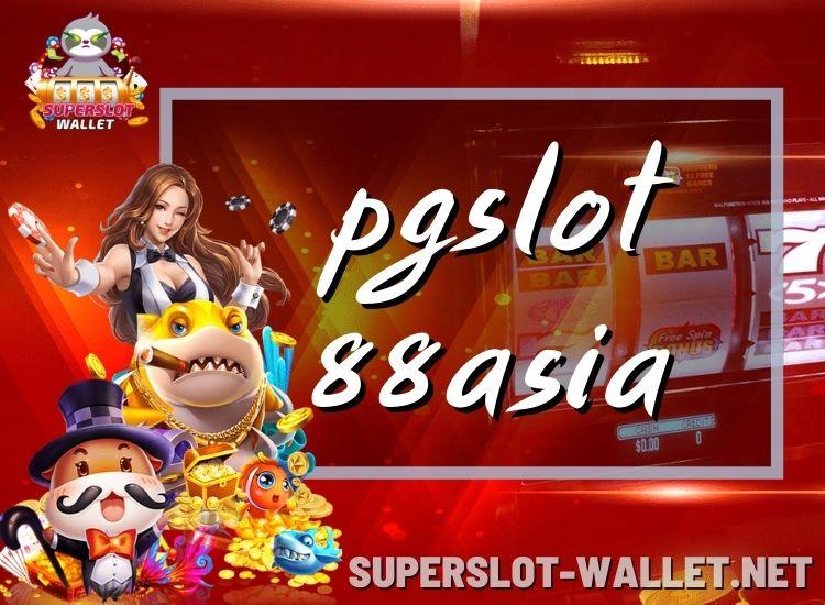 pgslot88asia