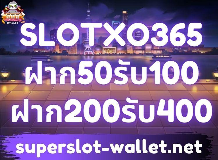 slotxo365