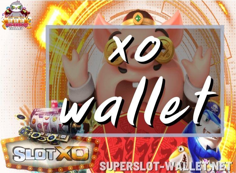 xo wallet