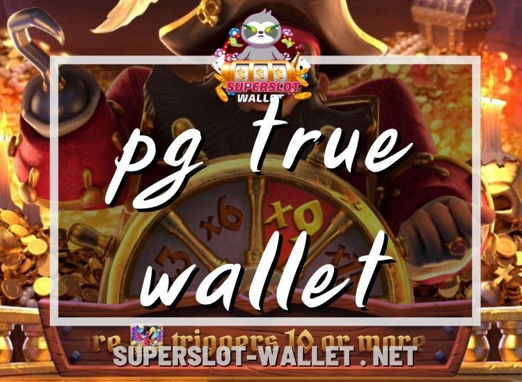 pg true wallet