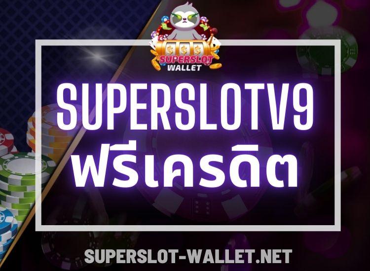 superslotv9